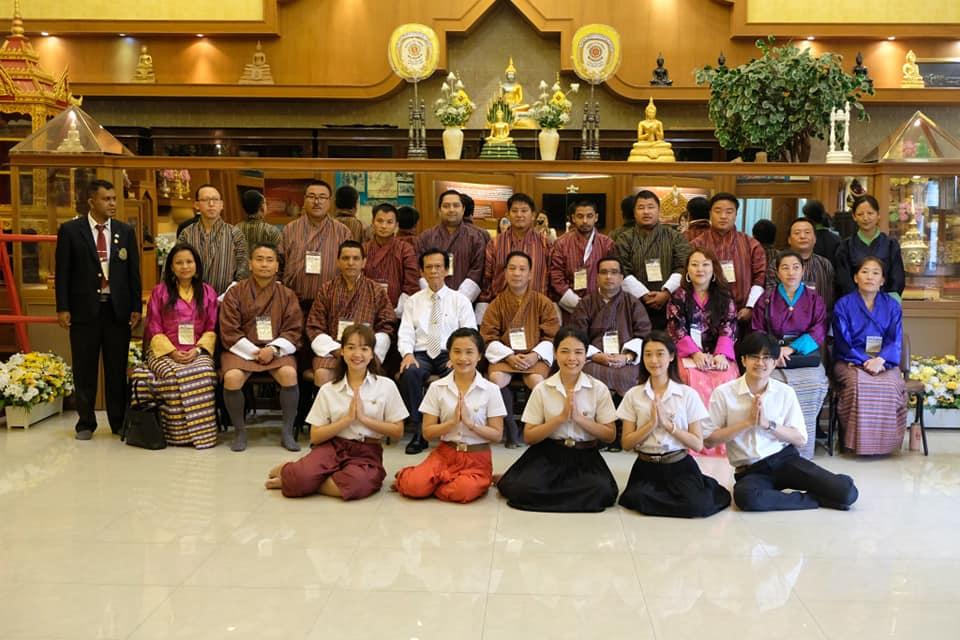 วันจันทร์ที่ 20 มกราคม 2563 ศูนย์ศิลปวัฒนธรรม มหาวิทยาลัยสยาม ให้การต้อนรับคณะผู้บริหาร คณาจารย์ มาศึกษาดูงานด้านศิลปวัฒนธรรม จากประเทศภูฏาน